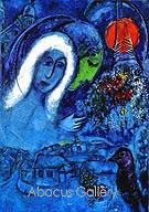 Champs de Mars 1952 - Marc Chagall
