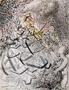 Saint Anne and the Infant 1960 - Salvador Dali