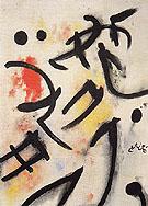Birds in Space 5 6 1978 - Joan Miro