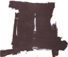 Shaft 1955 - Franz Kline