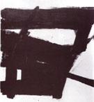 Wanamaker Block 1955 - Franz Kline