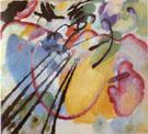Improvisation 26 Remar 1912 - Wassily Kandinsky