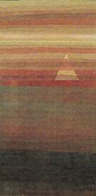 Lonely 1928 - Paul Klee
