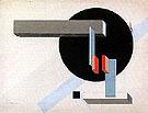Proun N 89 1925 - El Lissitzky