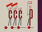 Basic Calculus 1928 - El Lissitzky