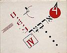 Chad Gadya 1922 - El Lissitzky